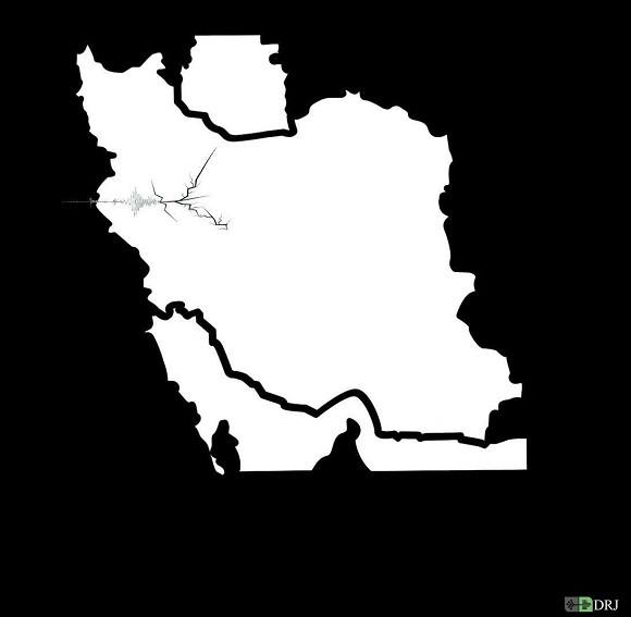 دیپروتد زمینلرزه ۷.۳ ریشتر غربکشور
