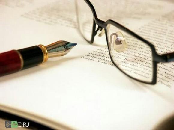 روز قلم