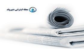 اخبار