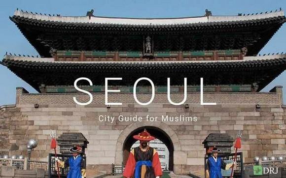 تمرکز کرهجنوبی بر جذب توریست مسلمان