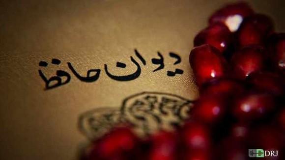 شب یلدا از گذشته تا به امروز
