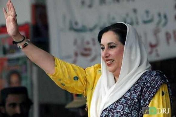 بی نظیربوتو اولین زن مسلمان نخست وزیر در تاریخ جهان اسلام