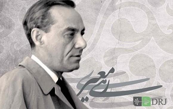 بیوگرافی محمد حسن رهی معیری