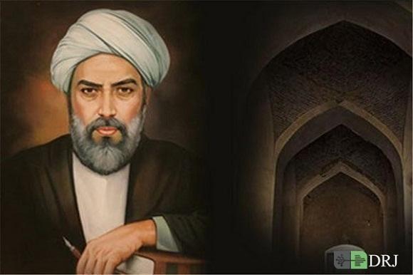 1 خرداد روز بزرگداشت ملاصدرا
