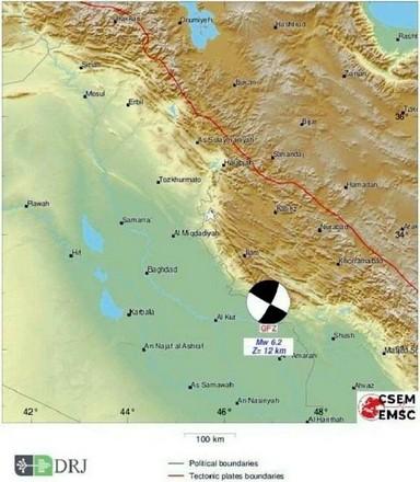 عضو هیات علمی پژوهشگاه بینالمللی زلزلهشناسی و مهندسی زلزله کرمانشاه