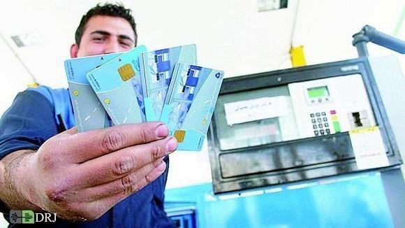 آغاز ثبتنام کارت سوخت از امروز در سامانه خدمات دولت