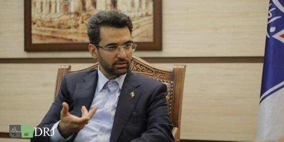 آذری جهرمی در جریان حضور رییس جمهور در وزارت ارتباطات