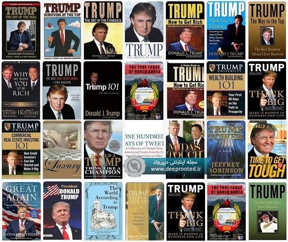 لیست کتاب های دونالد ترامپ