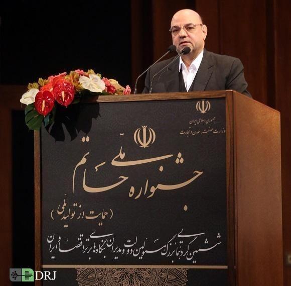 کسب رتبه اول ایران در رشد تقاضای ثبت برند در سال 2018