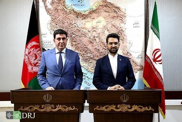 باید مردم ایران و افغانستان از ارتباطات باکیفیت و البته ارزانقیمت برخوردار شوند