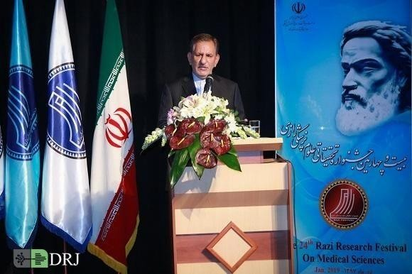 ملت ایران اجازه نخواهد داد کسی عزت آنها را خدشه دار کند