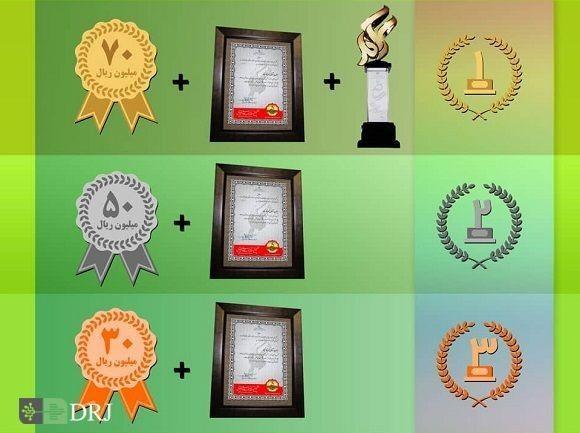 برگزیدگان جشنواره رسانههای دیجیتال