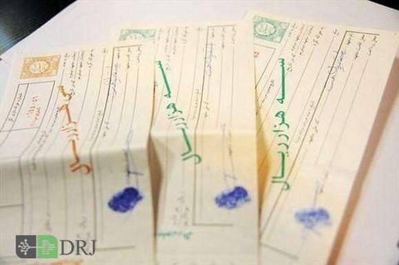 کاهش ۳۳ درصدی تعداد چکهای برگشتی در شهریورماه نسبت به پارسال